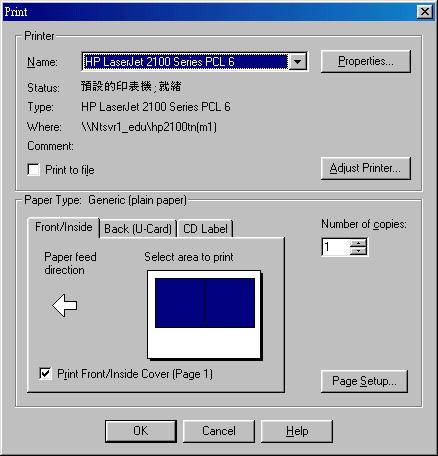 cd label paper