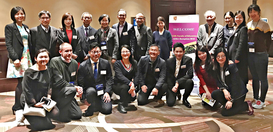 CUHK Faculty of Education AERA Reception 2018