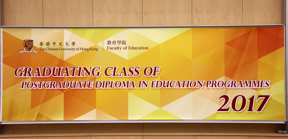 2017 Graduation Ceremony - Postgraduate Diploma in Education Programmes