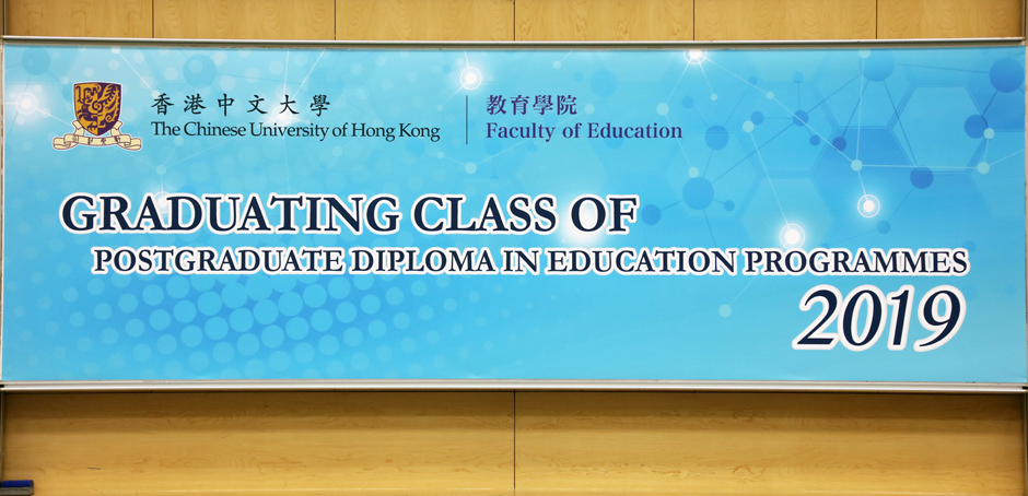 2019 Graduation Ceremony - Postgraduate Diploma in Education Programmes