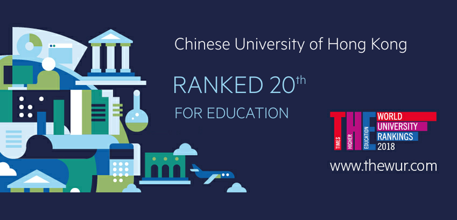 CUHK Faculty of Education Ranked #20 Worldwide and #2 in Asia – 2018 THE Word University Rankings by Subject