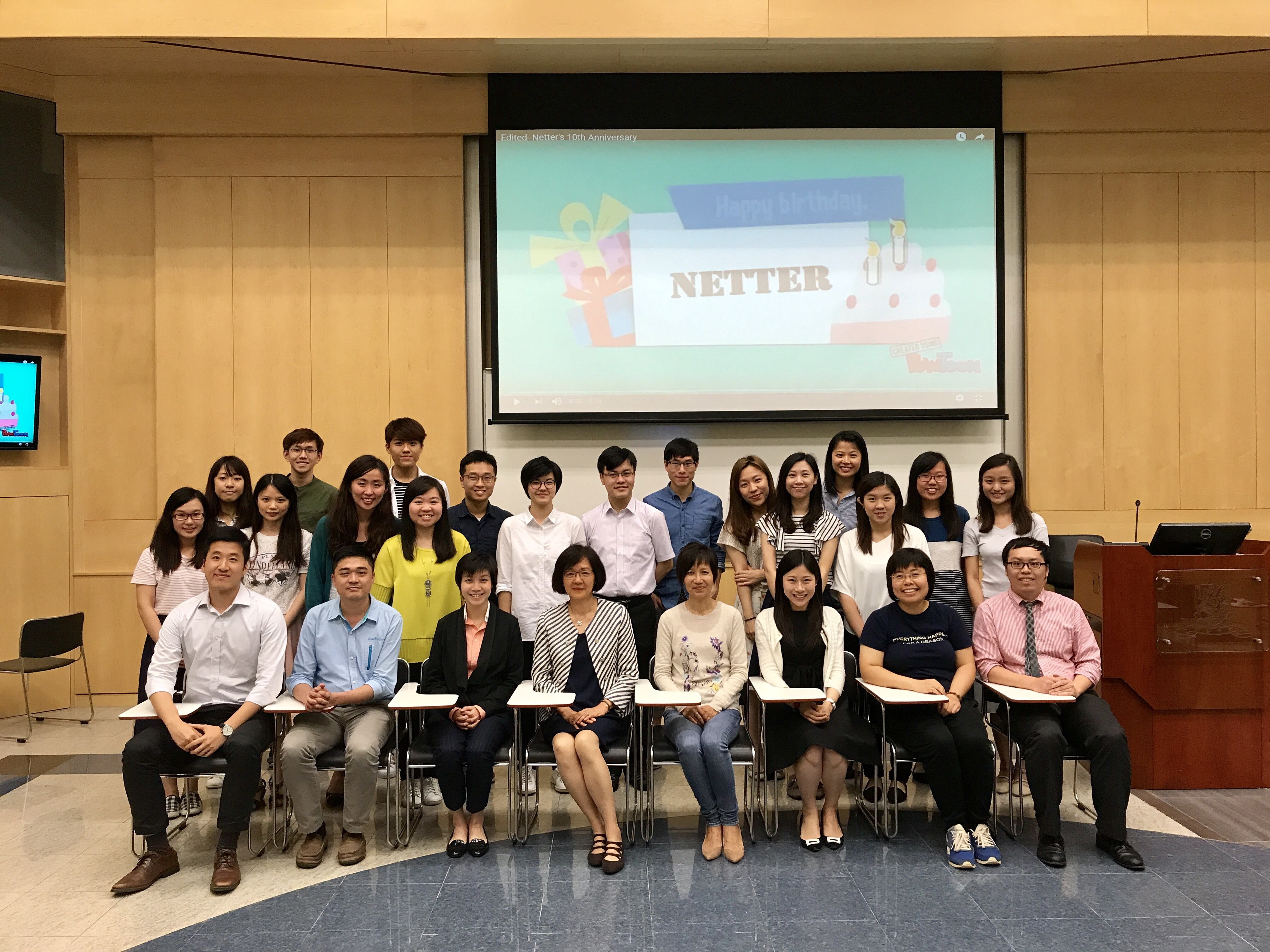 Netter 10th Anniversary Party