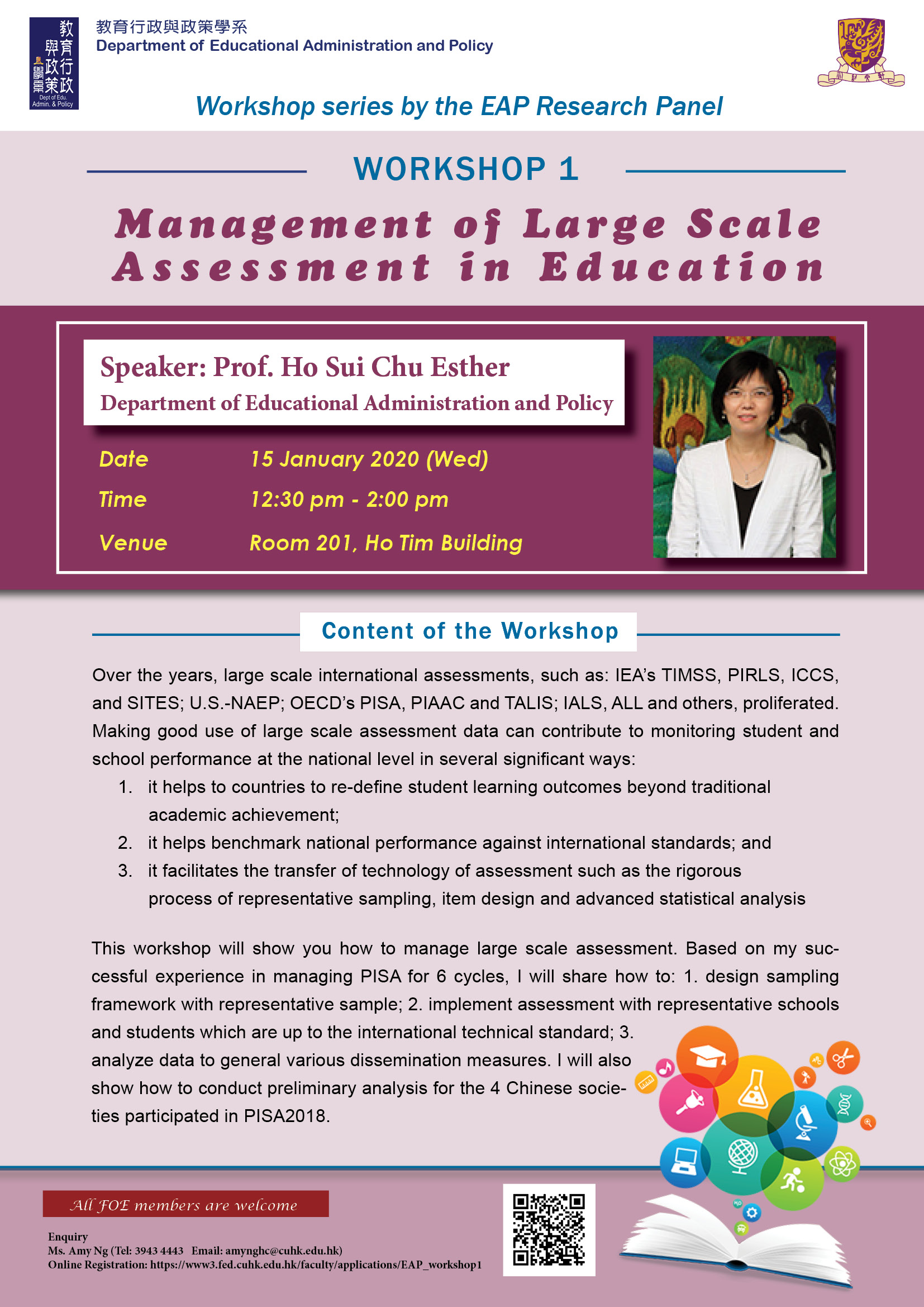 Management of Large Scale Assessment in Education