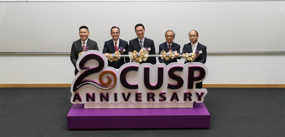 Centre for University and School Partnership Celebrates 20th Anniversary Together with 