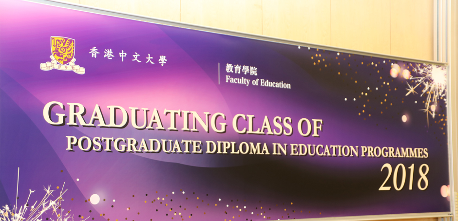 2018 Graduation Ceremony - Postgraduate Diploma in Education Programmes